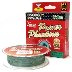 power_phantom_8x_green_350x350