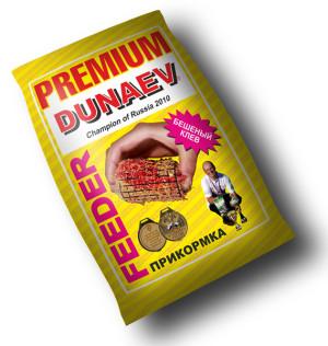 Premium-Feeder