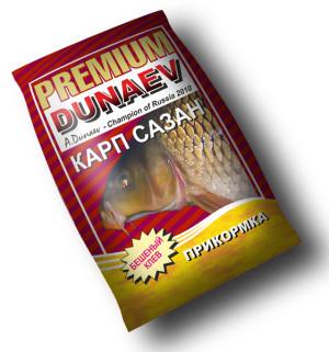 Premiumkar
