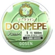 Gosen_057931